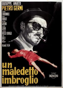 Aquele Caso Maldito - Poster / Capa / Cartaz - Oficial 1