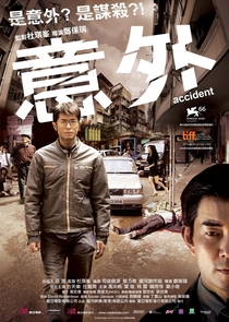 Accident - Poster / Capa / Cartaz - Oficial 1