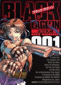 Black Lagoon - Poster / Capa / Cartaz - Oficial 1