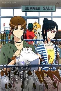 Ano Hi Mita Hana no Namae wo Bokutachi wa Mada Shiranai. - Poster / Capa / Cartaz - Oficial 12