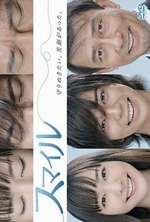 Smile - Poster / Capa / Cartaz - Oficial 2