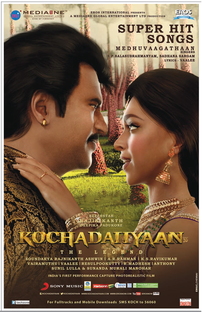 Kochadaiiyaan - Poster / Capa / Cartaz - Oficial 10