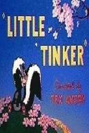 O Pequeno Gamba (Little 'Tinker)