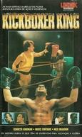 O Rei dos Kickboxer (Kickboxer King)