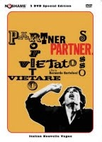 Partner - Poster / Capa / Cartaz - Oficial 2