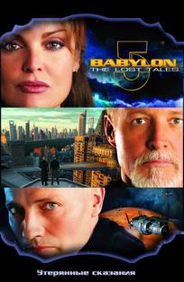 Babylon 5: Os Contos Perdidos - Poster / Capa / Cartaz - Oficial 1