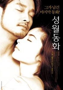 Moonlight Express - Poster / Capa / Cartaz - Oficial 14