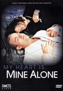 My Heart Is Mine Alone - Poster / Capa / Cartaz - Oficial 1