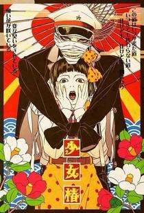 Midori - Poster / Capa / Cartaz - Oficial 3