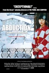 Abduction: The Megumi Yokota Story - Poster / Capa / Cartaz - Oficial 1