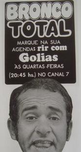 Programa Bronco Total  (1º temporada)  - Poster / Capa / Cartaz - Oficial 1