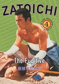 Zatoichi The Fugitive - Poster / Capa / Cartaz - Oficial 2