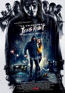 Meu Nome É Jeeg Robot - Poster / Capa / Cartaz - Oficial 2