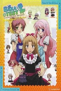 Baka to Test to Shoukanjuu: Matsuri - Poster / Capa / Cartaz - Oficial 3