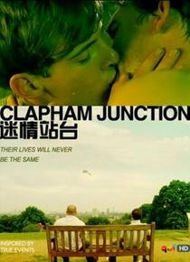 Clapham Junction - Poster / Capa / Cartaz - Oficial 4