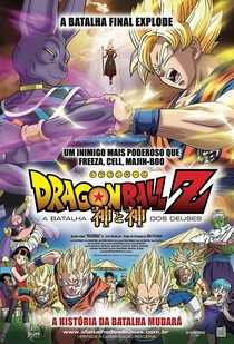 Dragon Ball Z: A Batalha dos Deuses - Poster / Capa / Cartaz - Oficial 1