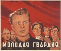 The Young Guard - Poster / Capa / Cartaz - Oficial 1