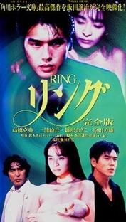 Ring: Kanzenban - Poster / Capa / Cartaz - Oficial 2