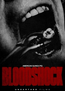 American Guinea Pig: Bloodshock - Poster / Capa / Cartaz - Oficial 3
