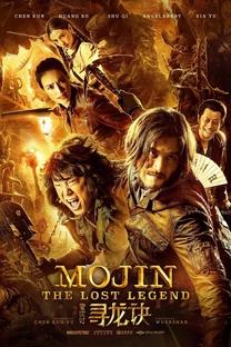 Mojin - A Lenda Perdida - Poster / Capa / Cartaz - Oficial 1