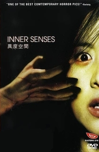 Inner Senses  - Poster / Capa / Cartaz - Oficial 4