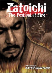 Zatoichi Goes to the Fire Festival - Poster / Capa / Cartaz - Oficial 2