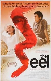 A Enguia - Poster / Capa / Cartaz - Oficial 3