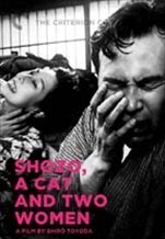 Shozo, a Cat and Two Women  - Poster / Capa / Cartaz - Oficial 1