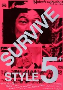 Modo de Sobrevivência 5 - Poster / Capa / Cartaz - Oficial 5