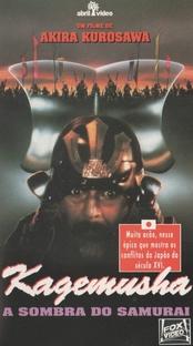 Kagemusha, a Sombra do Samurai - Poster / Capa / Cartaz - Oficial 5