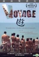 Voyage (Voyage)
