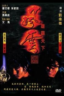 Os Cavaleiros da Tempestade - Poster / Capa / Cartaz - Oficial 3
