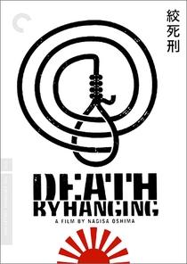 O Enforcamento - Poster / Capa / Cartaz - Oficial 3
