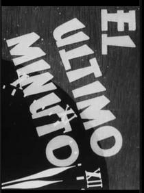 O Último Minuto - Poster / Capa / Cartaz - Oficial 1