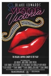 Vítor ou Vitória? - Poster / Capa / Cartaz - Oficial 1
