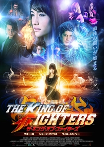 King of Fighters - A Batalha Final - Poster / Capa / Cartaz - Oficial 5