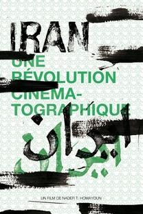 Irã: Uma Revolução Cinematográfica - Poster / Capa / Cartaz - Oficial 2