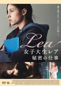 Léa - Poster / Capa / Cartaz - Oficial 1
