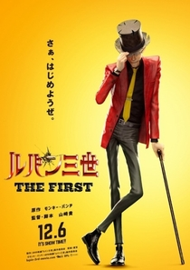 Lupin III: The First - Poster / Capa / Cartaz - Oficial 2