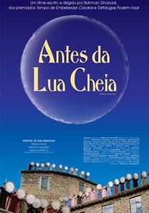 Antes da Lua Cheia - Poster / Capa / Cartaz - Oficial 2