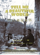 Tell Me A Beautiful World (Shuo Shuo Mei Li Shi Jie)