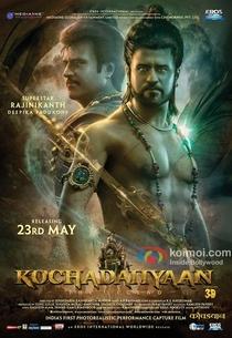 Kochadaiiyaan - Poster / Capa / Cartaz - Oficial 1