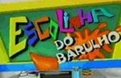 Escolinha do Barulho - Poster / Capa / Cartaz - Oficial 1