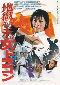 Queen Boxer - Poster / Capa / Cartaz - Oficial 1