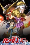 Mobile Suit Gundam Unicorn (機動戦士ガンダムUC(ユニコーン))