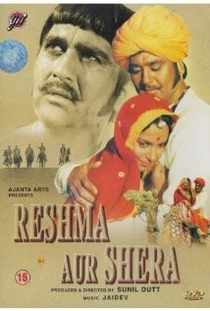 Reshma Aur Shera - Poster / Capa / Cartaz - Oficial 1
