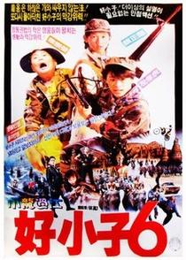 Os Três Pequenos Samurais em: O Tesouro - Poster / Capa / Cartaz - Oficial 1