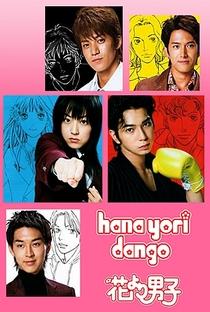 Hana Yori Dango (1ª Temporada) - Poster / Capa / Cartaz - Oficial 1