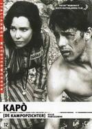 Kapó – Uma História do Holocausto (Kapò)