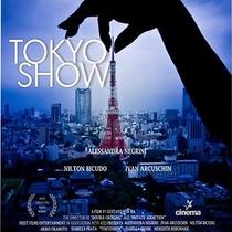 TokyoShow [Busca do Amor] - Poster / Capa / Cartaz - Oficial 1